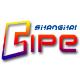 2017第十一届中国(上海)国际散氨酯展览会