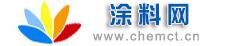 中国涂料网,www.615944.com