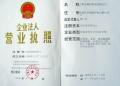 上海金湖活性炭有限公司 化工网
