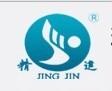 中国•精细化学品集团有限公司 化工网