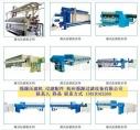 杭州鼎载检测设备有限公司