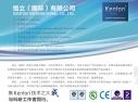 广州恒立实验室设备科技有限公司