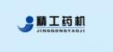 蚌埠精工制药机械有限公司