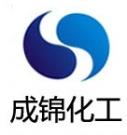 上海成锦化工有限公司