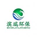 长沙滨瑞环保科技有限公司