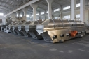 常州日翔干燥设备有限公司