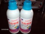 马拉硫磷乳油