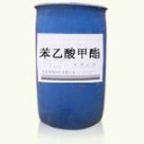 苯乙酸甲酯