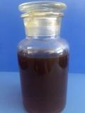 1-羟乙基-2-油基咪唑啉