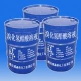 溴化氢醋酸溶液