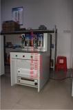 LED驱动电源综合测试系统