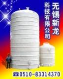 聚乙烯一次成型抗老化立式储罐