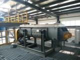 GKJ-6空心桨叶干燥机
