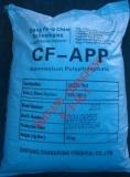 硅烷包覆聚磷酸铵