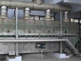 振动流化干燥机