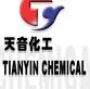 2,2,4-三甲基-1,3-戊二醇单异丁酸酯