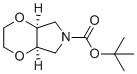 (1R,2S)-N-叔丁氧酰基-2,5-二氧-8-氮杂双环[4.3.0]壬烷