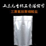 三聚氰胺聚磷酸盐