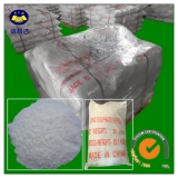 选矿用硫酸锌