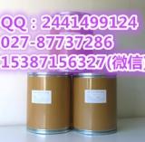 三(羟甲基)氨基甲烷