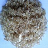 2-氨基噻唑盐酸盐