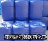 四羟甲基硫酸磷脲缩体