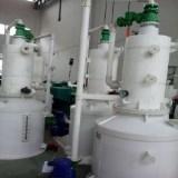 立式环保水喷射真空机组