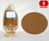 水煤浆添加剂M