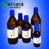 石油醚30-60℃