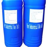 环戊甲酸十八酯