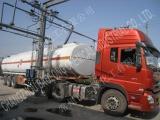 汽油辛烷值改进剂