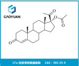 17α-羟基孕酮