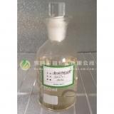 三氟化硼甲醇络合物