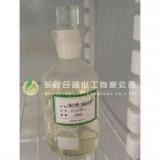 三氟化硼乙酸络合物