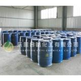 三氟化硼苯酚络合物