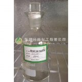 三氟化硼乙酸乙酯络合物