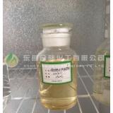 三氟化硼环丁砜络合物
