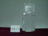 聚季铵盐-7 HYCZ-205