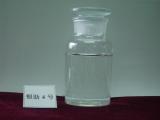 聚季铵盐-47 HYCZ-204
