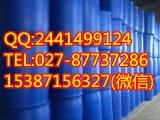 2,2'-二烯丙基双酚