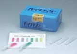 水质简易测定器