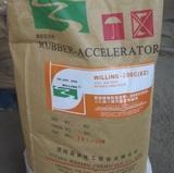 橡胶促进剂EZ