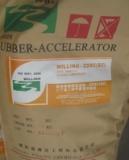 橡胶促进剂BZ