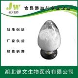 磺丁基-β-环糊精钠