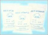 含水锑酸钠