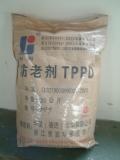 防老剂TPPD