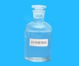 D140溶剂