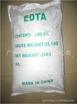 EDTA酸/二钠/四钠