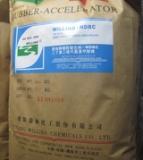 橡胶稳定剂NDBC