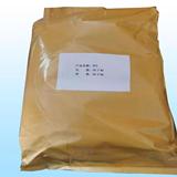 N-氯代丁二酰亚胺
